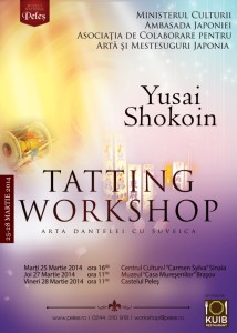 afis Tatting 2014 - Copy